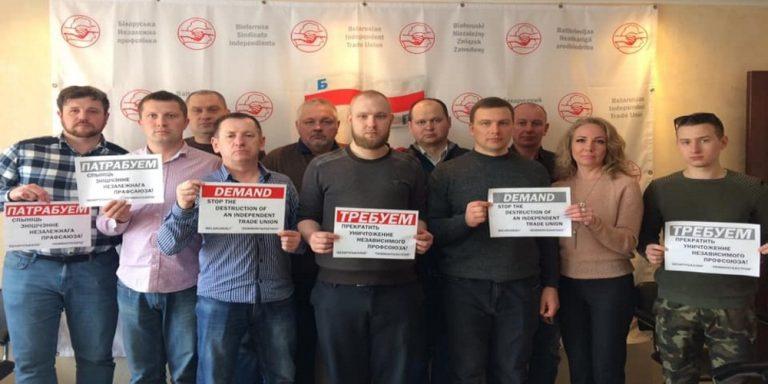 Las autoridades bielorrusas atacan al movimiento obrero